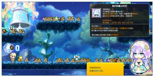 """《冒险岛》V183""""新纪元""""第二弹来袭,中秋两倍经验加成即将上线!"""