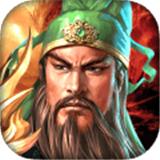 王者之师游戏