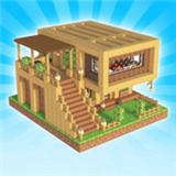 家园建造模拟器