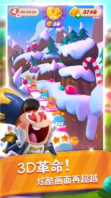 糖果缤纷乐截图