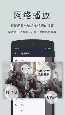 水果派原创中文解说app截图