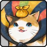 猫咪天堂抖音版