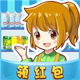幸福超市游戏