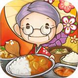 众多回忆的食堂故事汉化版