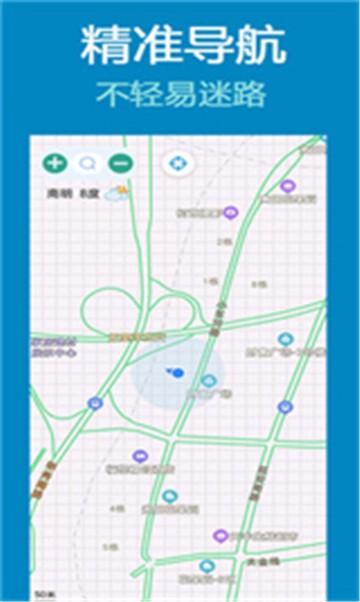 北斗地图3D导航截图
