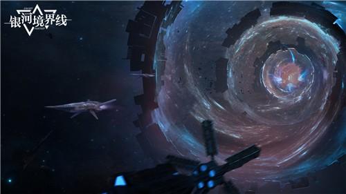 银河境界线截图