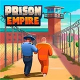 监狱帝国大亨