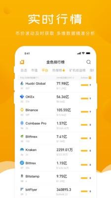 nim交易平台截图