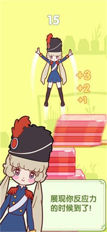 果冻女孩红包版截图