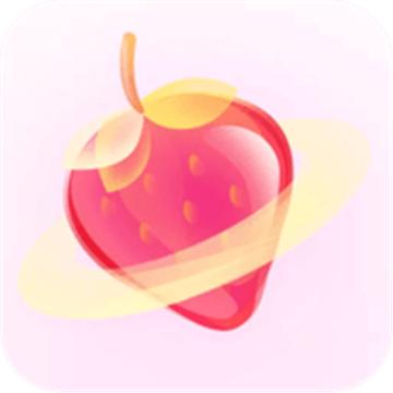 草莓酱交友