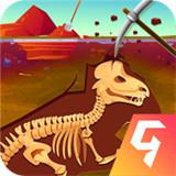 恐龙考古大师手游