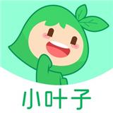 小叶子陪练app