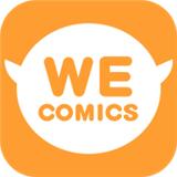 wecomics安卓版