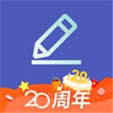 考博英语词汇app