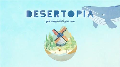 荒漠乐园截图