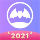 蝙蝠圈小世界社交
