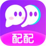 配配app