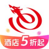 艺龙旅行网app