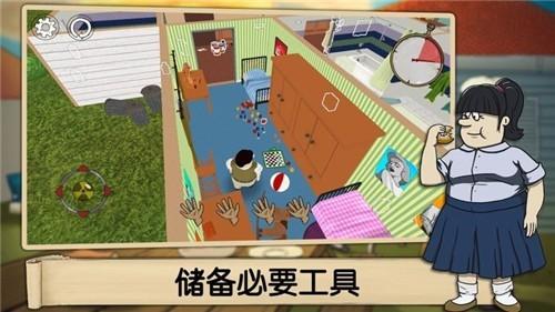 避难所生存中文版截图