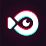 丑鱼小视频app