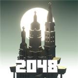 2048时代世界城市建设