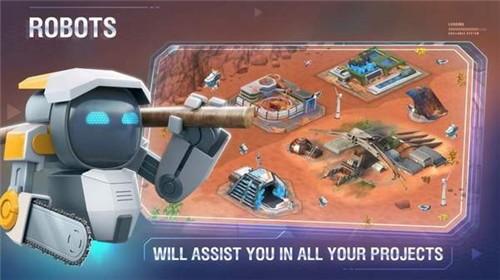 火星未来截图