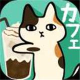 粘粘猫咖啡馆