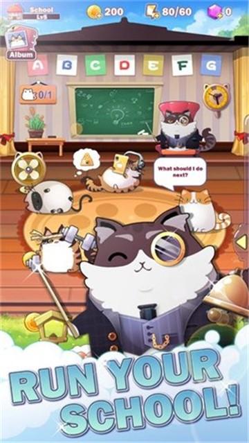 猫猫学院截图