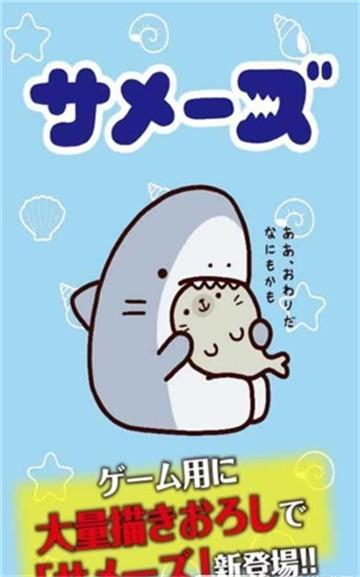 海豹养成截图