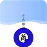 夸克影视app