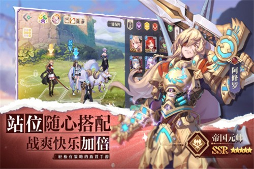 苍空物语九游版截图