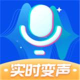 魔法变声器app