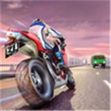 高速公路摩托车赛