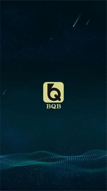 bqb交易所截图