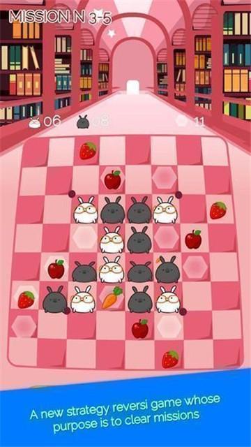 兔兔黑白棋截图