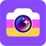 美颜轻甜相机app