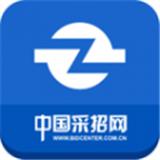 采招网app