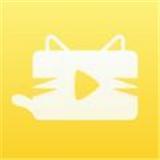 猫咪视频剪辑app