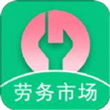 诚交网app