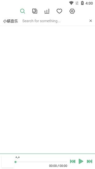 洛雪音乐助手app截图