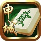 申城棋牌网