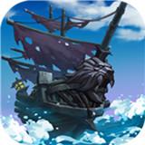 加勒比海盗启航内购版