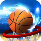 街头篮球投个大西瓜