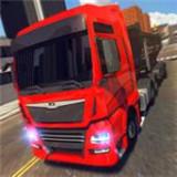 超级卡车驾驶模拟器