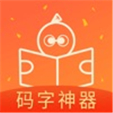 橙瓜网文创作平台