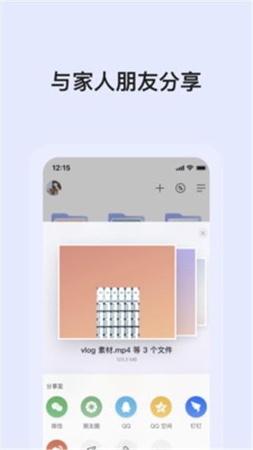 快乐源泉蓝奏云app截图