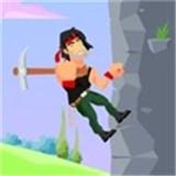 爬山肌肉英雄
