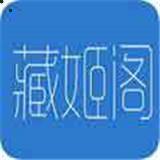 藏姬阁app