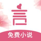 言情控app