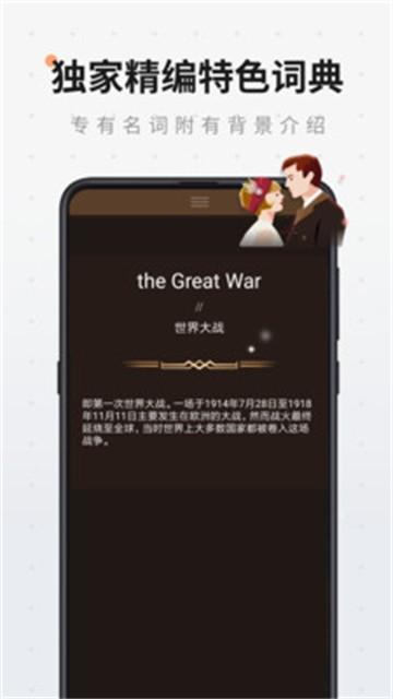 扇贝阅读app截图